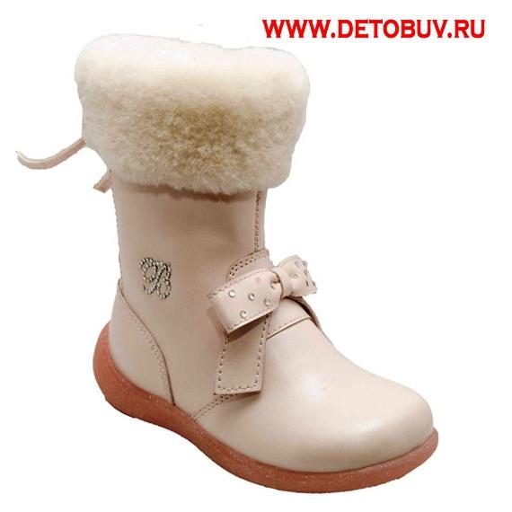 Где купить женские сапоги.  В интернет-магазине vrasmer.ru.  На все модели...  Зимняя обувь merrell свыше 40 градосов.