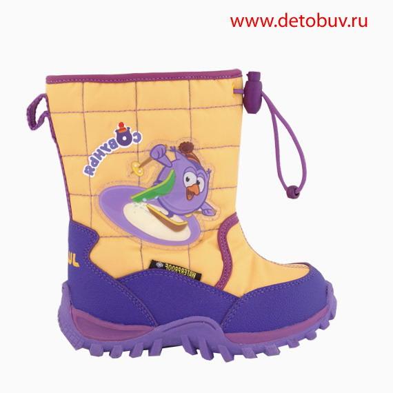 Детская Обувь Интернет Магазин Дешево