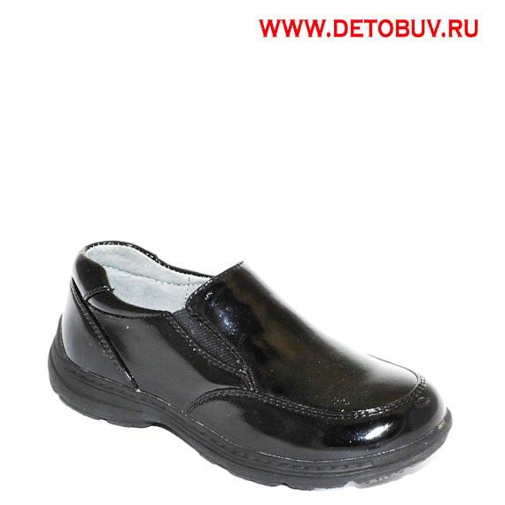 Интернет Магазин Обуви Италия