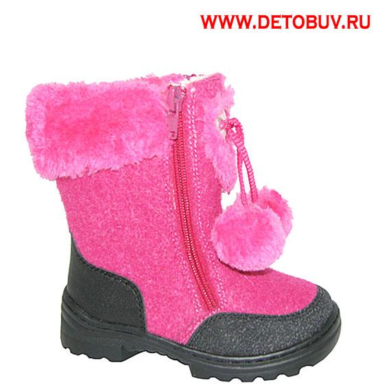 Детская Обувь Зебра Интернет Магазин