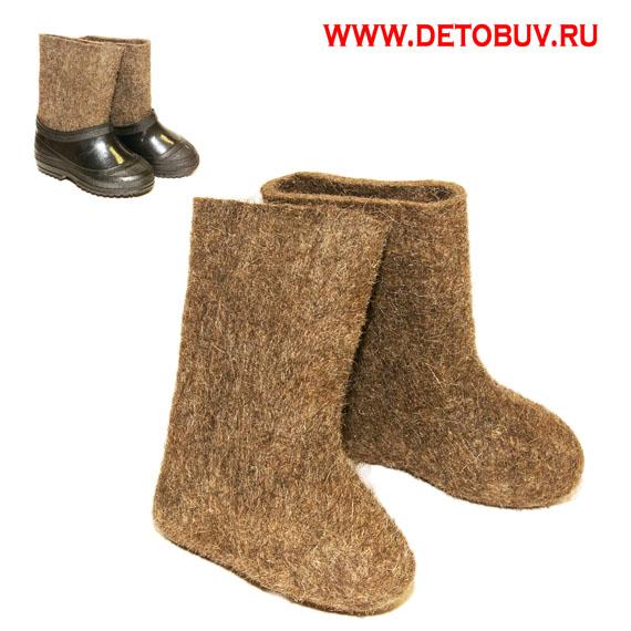 Женская Обувь Интернет Магазин Москва