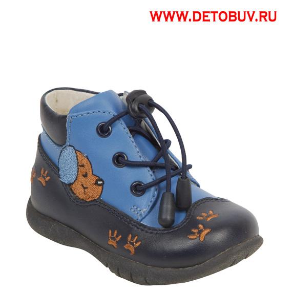 цена обувь могилев г. Могилев г цена обувь.